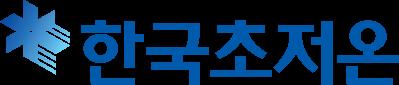 (주)한국초저온의 기업로고