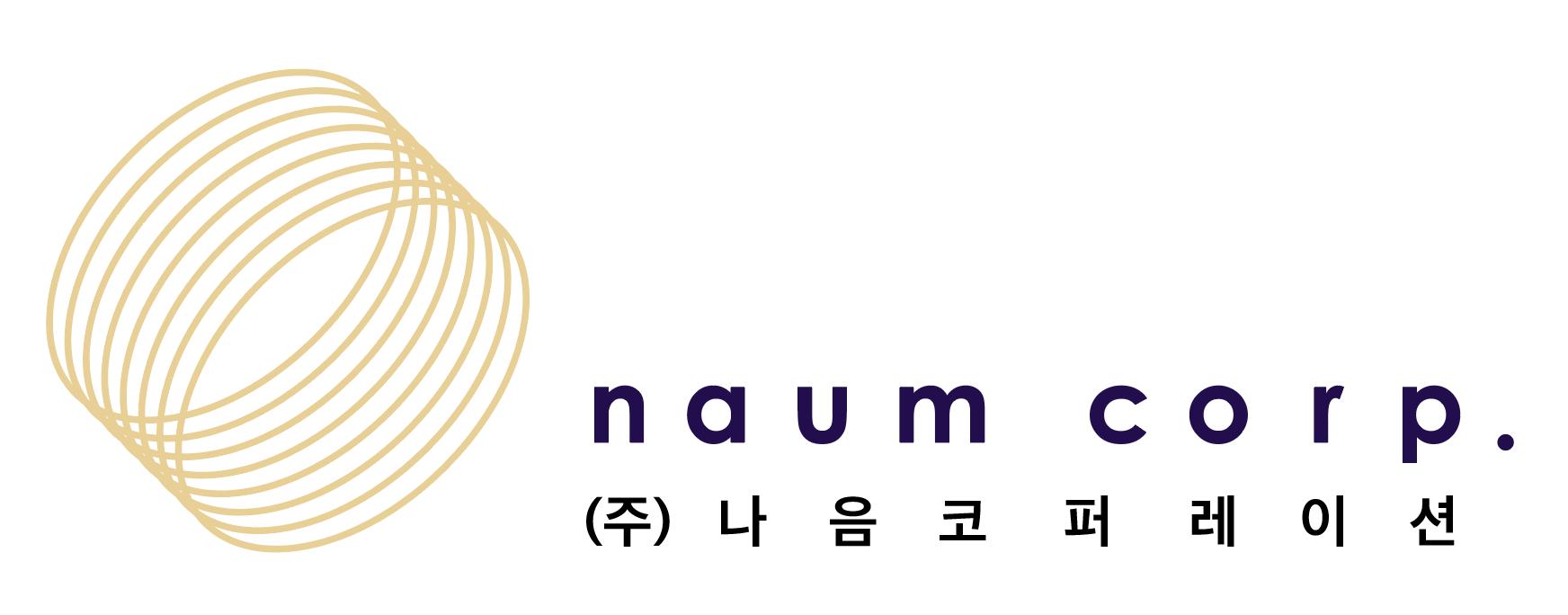 디에스케이의 계열사 (주)나음코퍼레이션의 로고