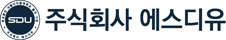 넥센의 계열사 (주)에스디유의 로고