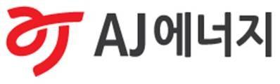 에이제이네트웍스의 계열사 에이제이에너지(주)의 로고