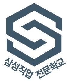 삼성직업전문학교의 기업로고