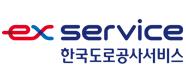 국토교통부의 계열사 한국도로공사서비스(주)의 로고