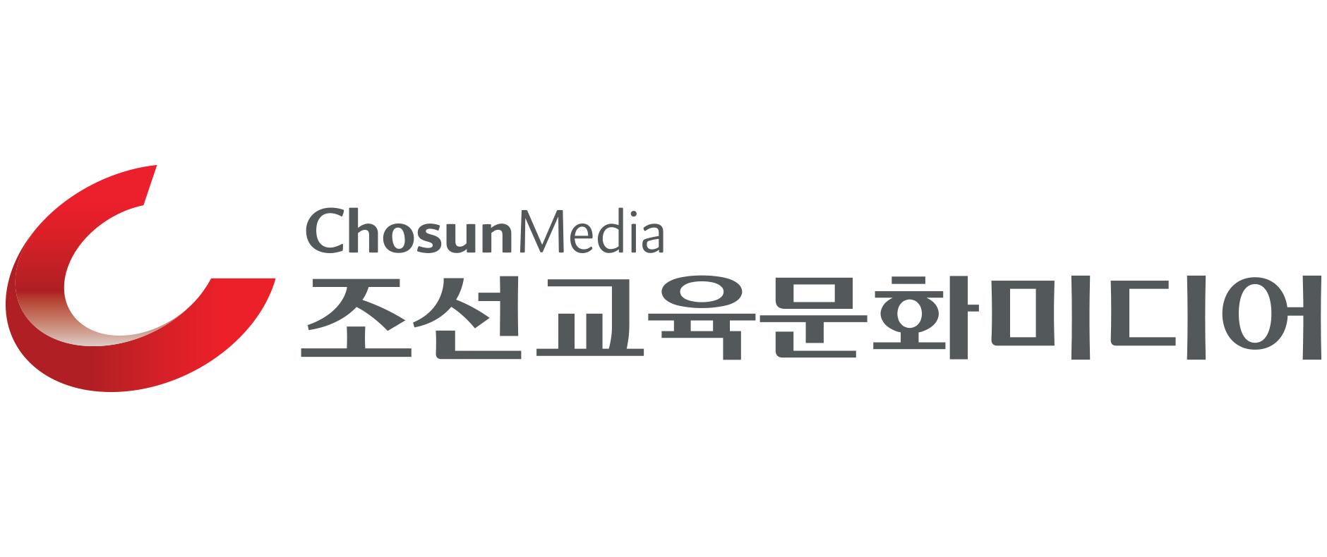 (주)조선교육문화미디어의 기업로고