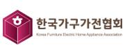 (주)한국가구가전협회의 기업로고