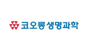 코오롱생명과학(주)의 기업로고