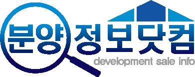 (주)분양정보닷컴의 기업로고
