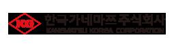 한국가네마쯔(주)의 기업로고