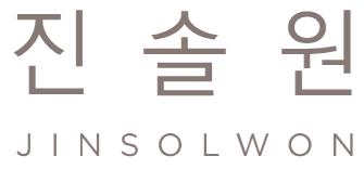 한국알콜산업의 계열사 (주)진솔원의 로고