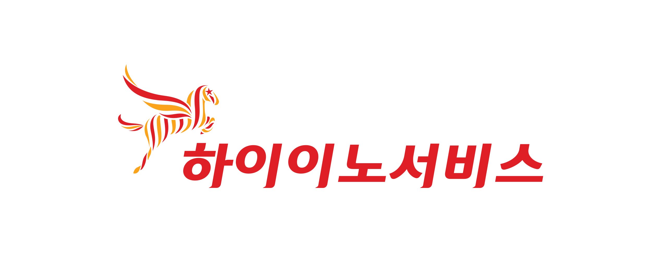 하이이노서비스의 계열사 (주)하이이노서비스의 로고