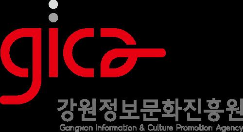 (재)강원정보문화진흥원