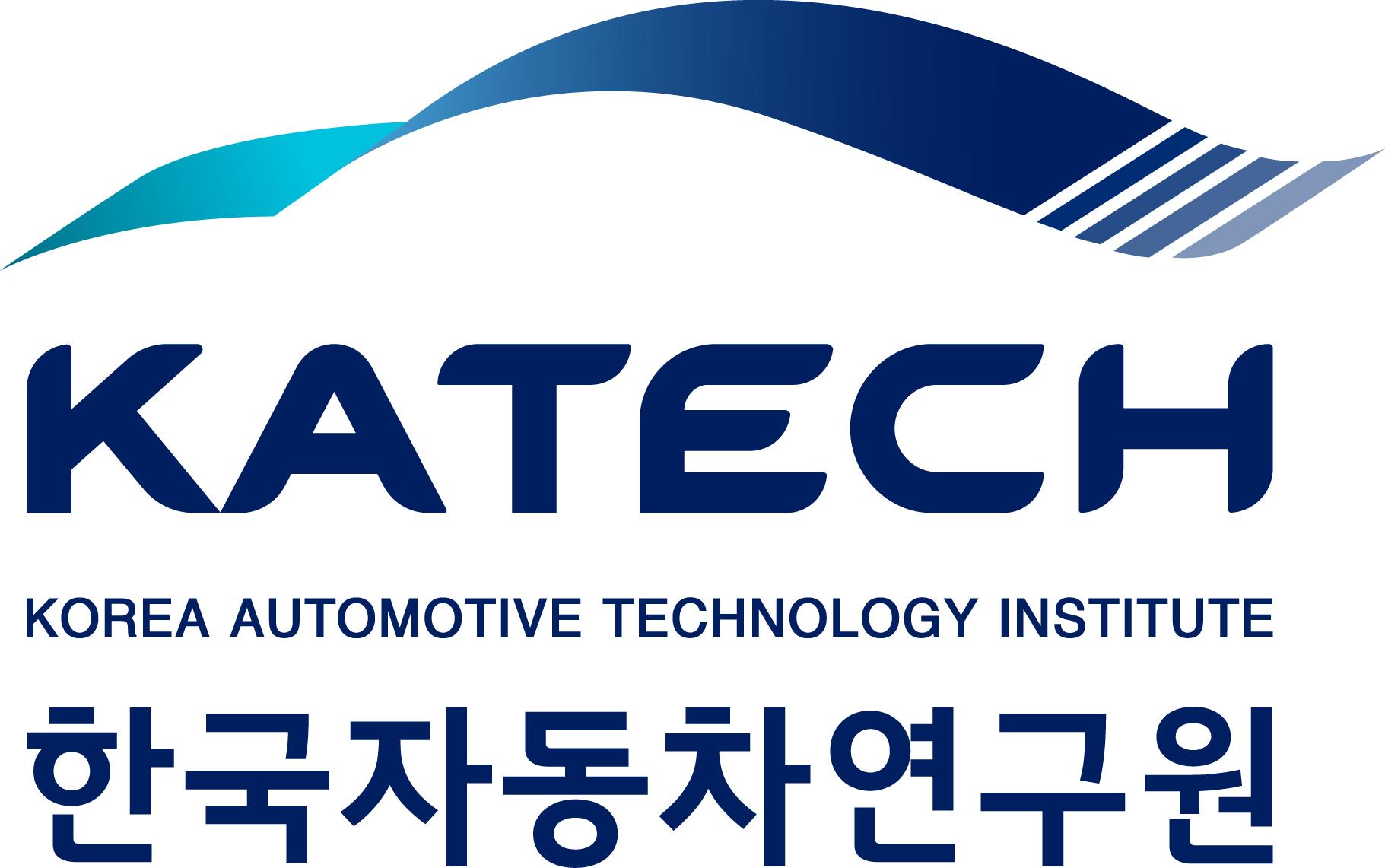 한국자동차연구원의 기업로고