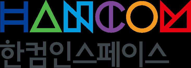 한컴위드의 계열사 (주)한컴인스페이스의 로고