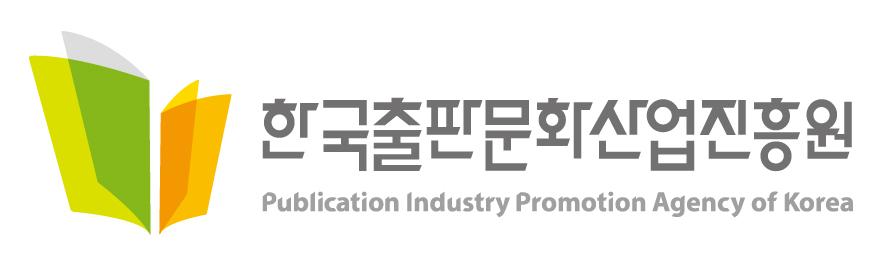 한국출판문화산업진흥원의 기업로고