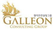 (주)갤리언컨설팅그룹의 기업로고