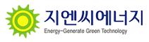 (주)지엔씨에너지의 기업로고