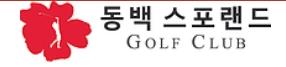 라미드관광의 계열사 라미드에이치엠(주)의 로고