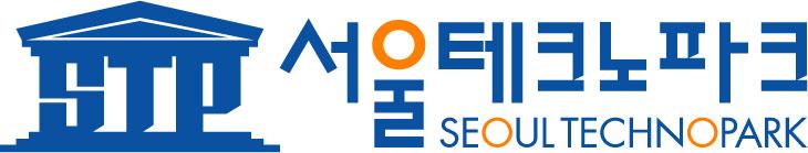서울테크노파크(재)의 기업로고
