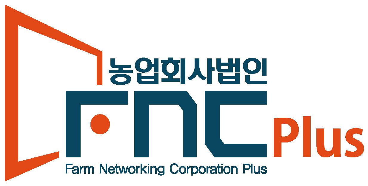 문화방송의 계열사 농업회사법인에프엔씨플러스(주)의 로고