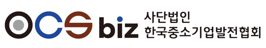 (사)한국중소기업발전협회의 기업로고