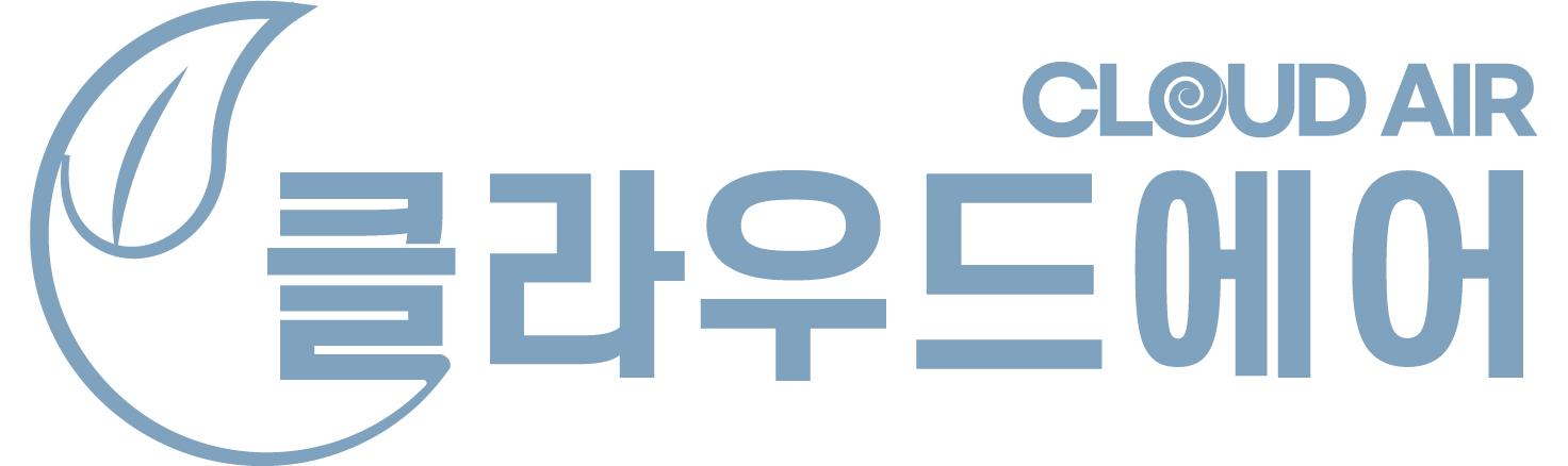 클라우드에어의 계열사 (주)클라우드에어의 로고