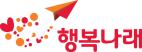 SK의 계열사 행복나래(주)의 로고