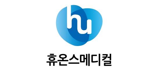 휴온스글로벌의 계열사 (주)휴온스메디컬의 로고