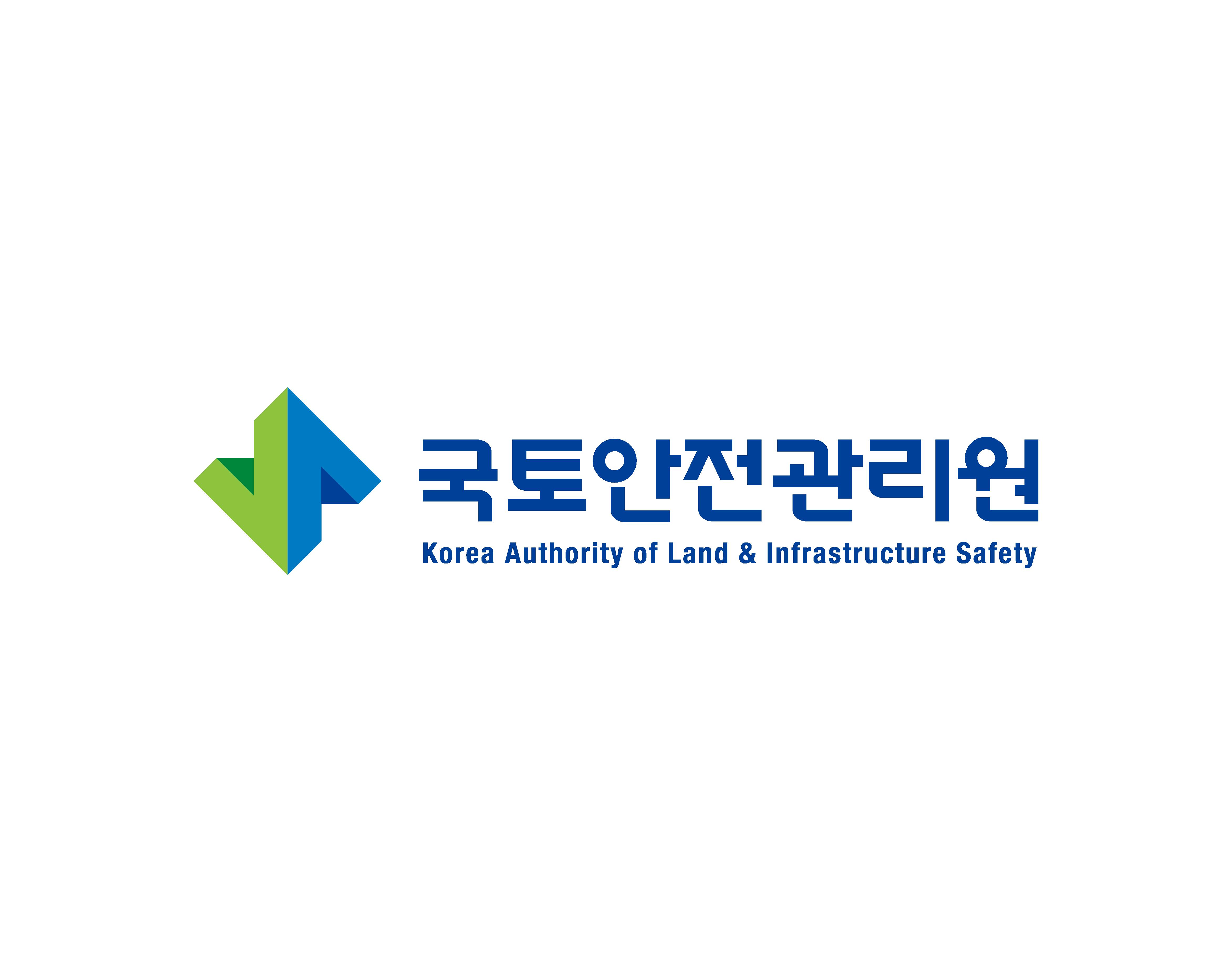 국토교통부의 계열사 국토안전관리원의 로고