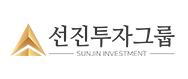 (주)선진투자그룹의 기업로고