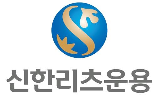 신한금융지주회사의 계열사 신한리츠운용(주)의 로고