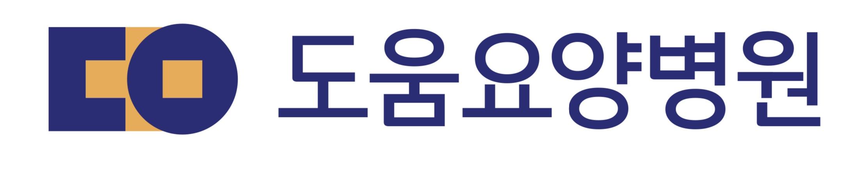(의)동오의료재단의 기업로고