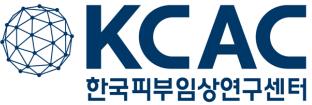리더스코스메틱의 계열사 (주)인터셀라의 로고