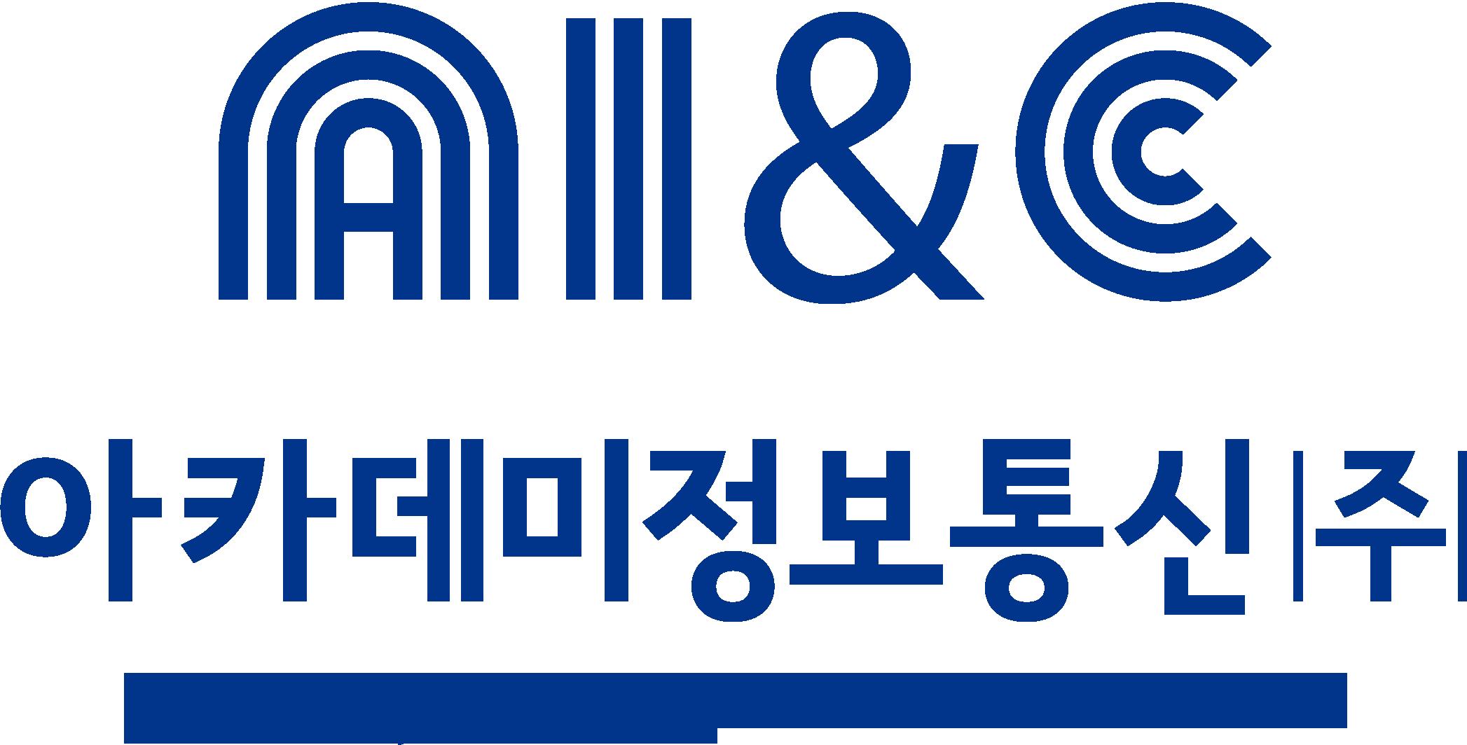 아카데미정보통신(주)의 기업로고