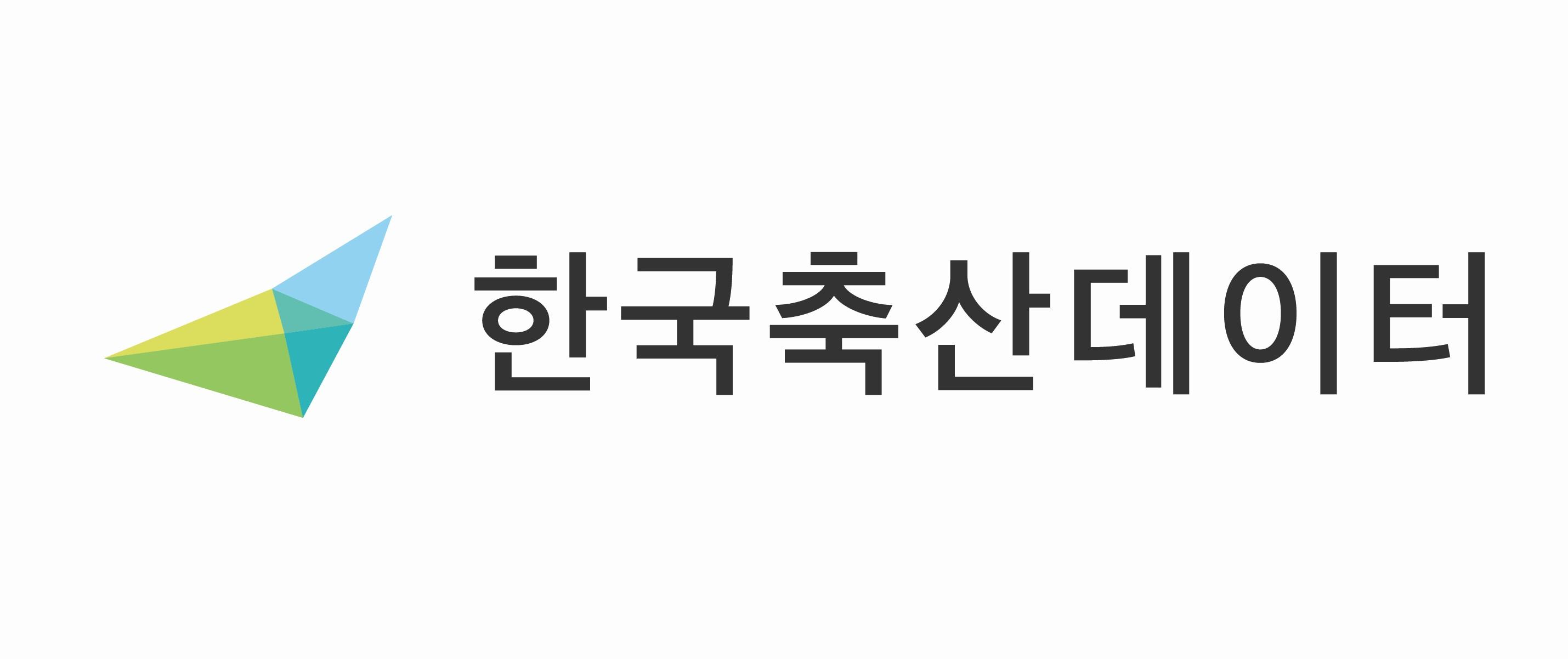 한국축산데이터(주)의 기업로고