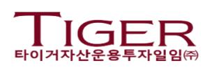 타이거자산운용투자일임(주)의 기업로고