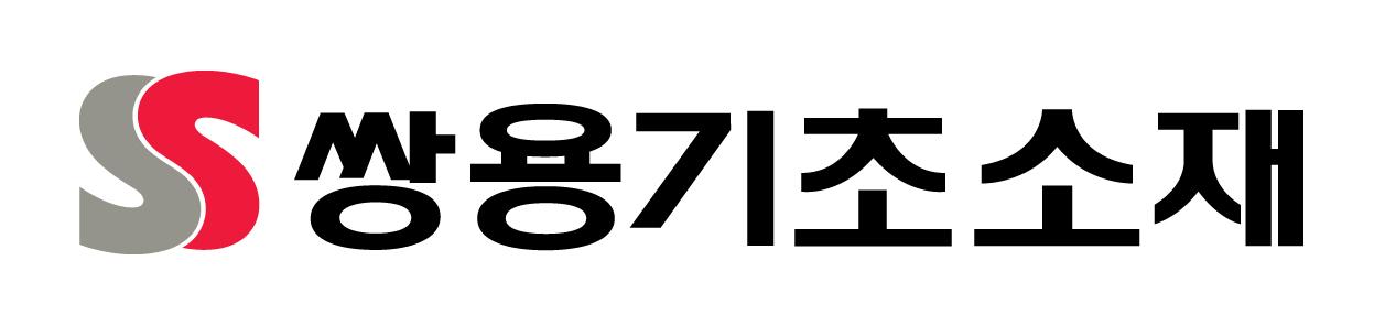 쌍용씨앤이의 계열사 쌍용기초소재(주)의 로고