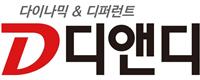 제이씨현시스템의 계열사 디앤디컴(주)의 로고
