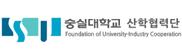 숭실대학교산학협력단의 기업로고