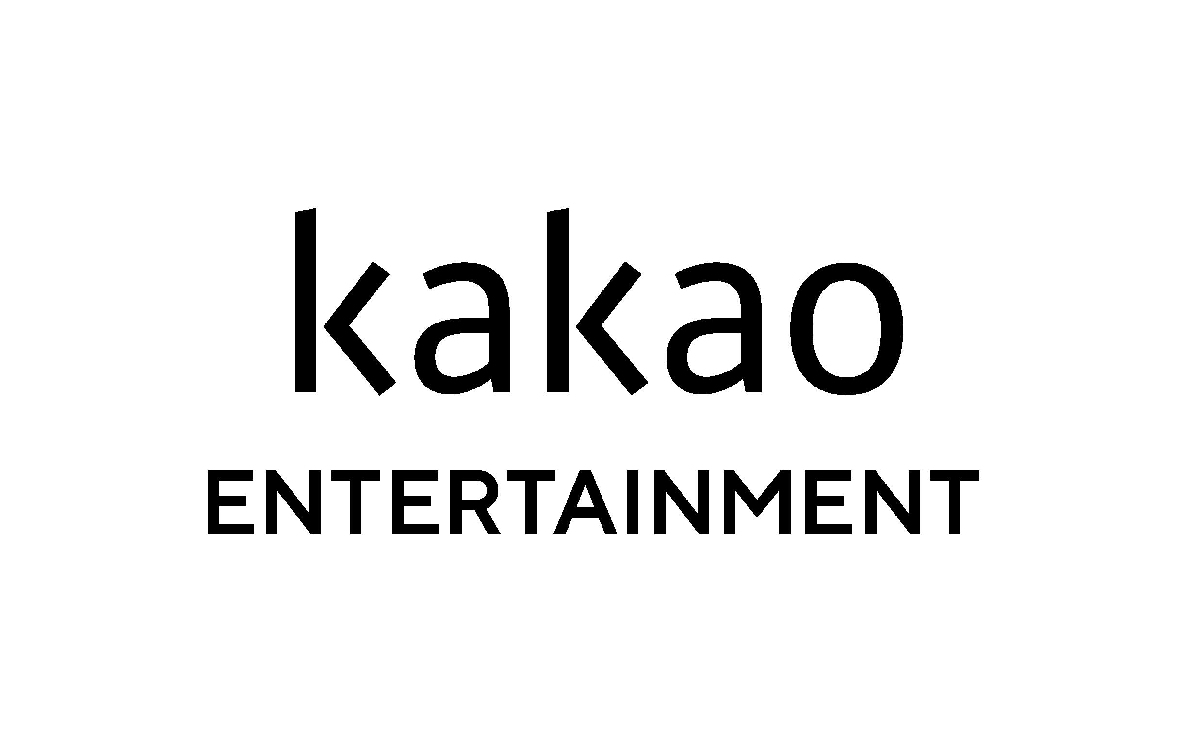 카카오의 계열사 (주)카카오엔터테인먼트의 로고