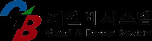 삼구아이앤씨의 계열사 (주)지앤비시스템의 로고