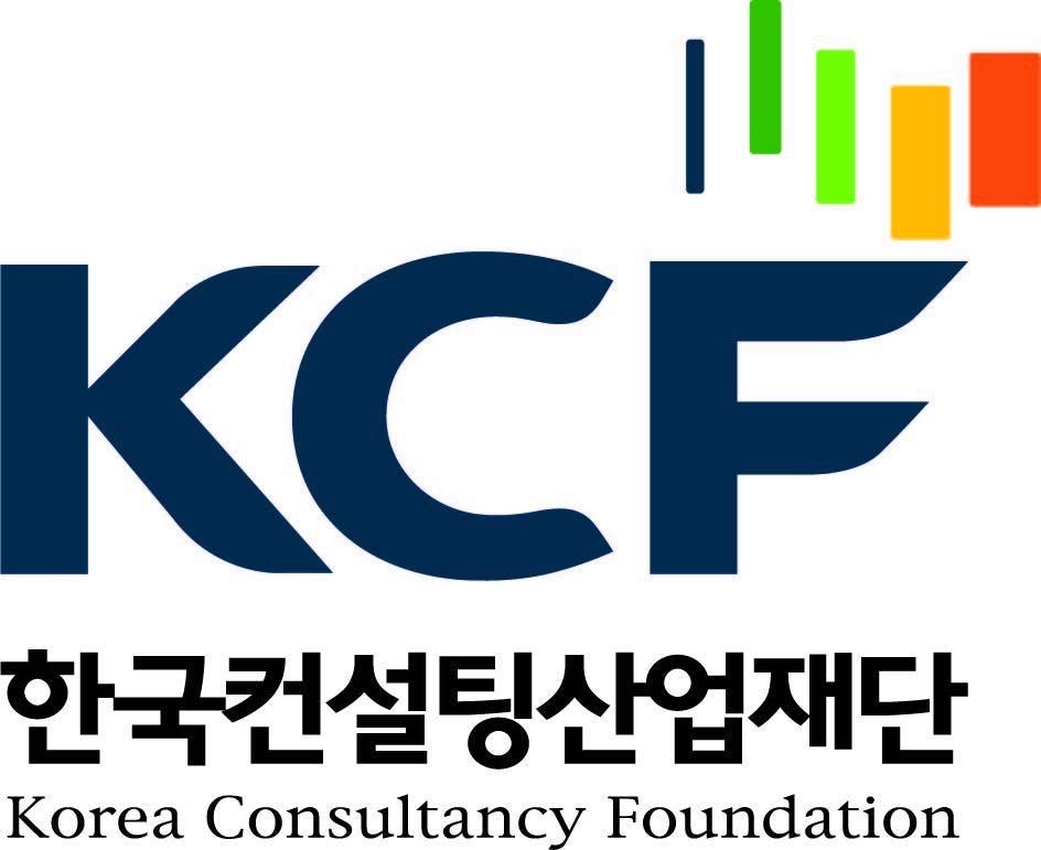 (재)한국컨설팅산업재단의 기업로고