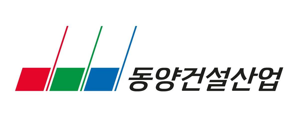 (주)동양건설산업의 기업로고