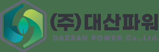디와이홀딩스의 계열사 (주)대산파워의 로고