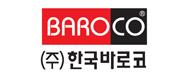 (주)한국바로코의 기업로고