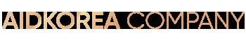 에이드코리아컴퍼니(주)의 기업로고