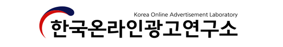주식회사 한국온라인광고연구소의 기업로고