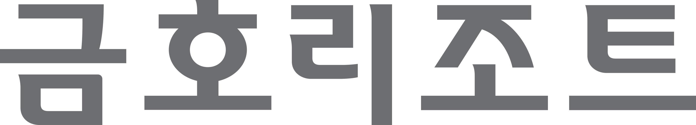 금호리조트(주)의 기업로고