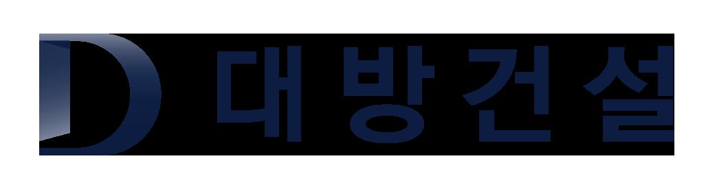 대방건설(주)
