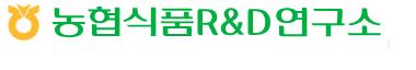 농협경제지주(주)식품R&D연구소의 기업로고