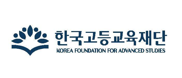 (재)한국고등교육재단의 기업로고