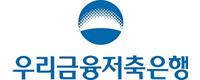 우리금융의 계열사 (주)우리금융저축은행의 로고